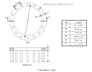 J RING (4)