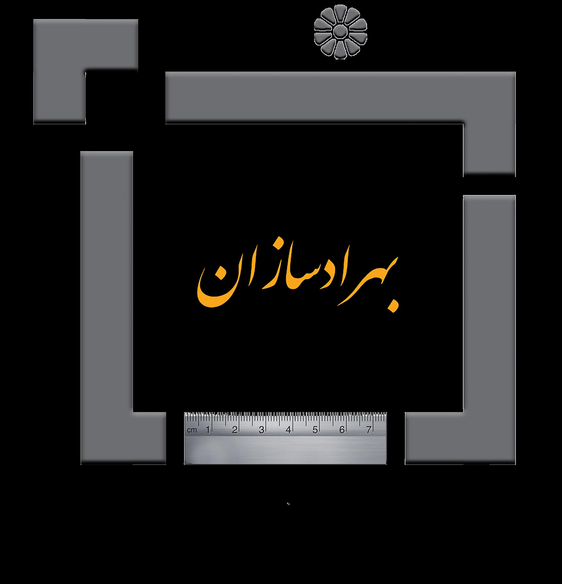 BehradSazan