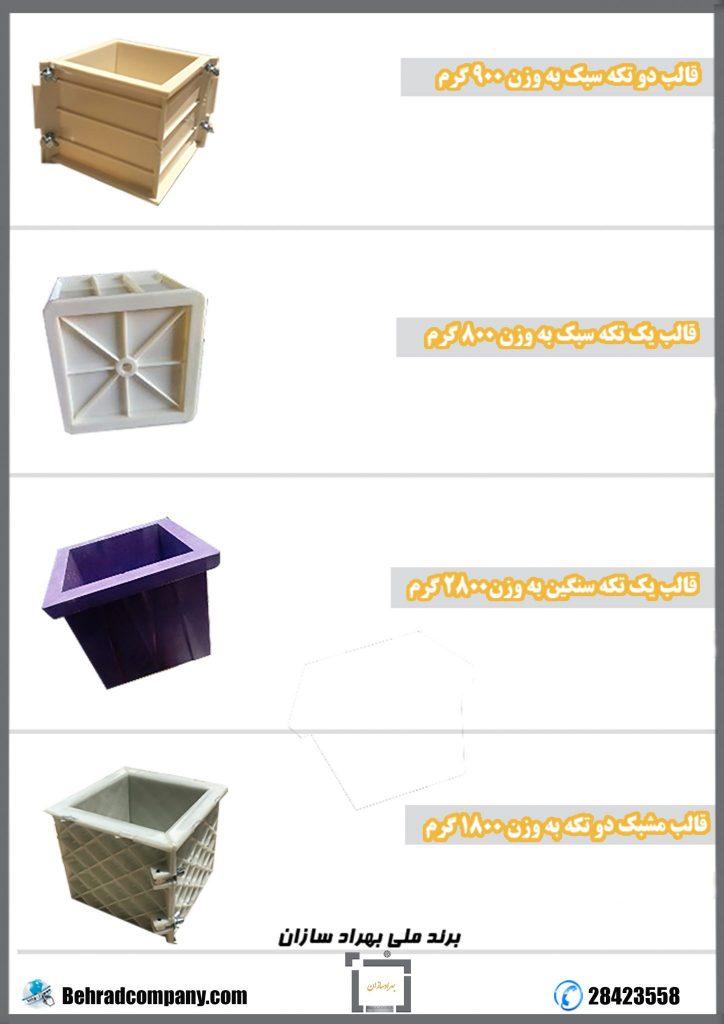 محصولات-پرفروش1