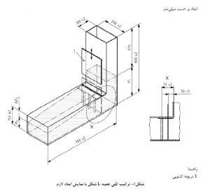 L BOX (2)