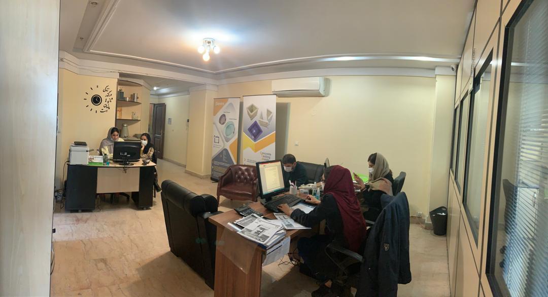بهرادسازان تهران